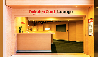 Rakuten card lounge