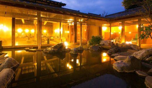 鹿児島の霧島に旅行するなら超おすすめの宿 「数寄の宿 野鶴亭」